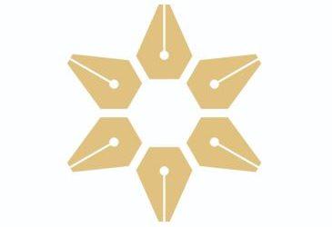 Sørlandets litteraturpris